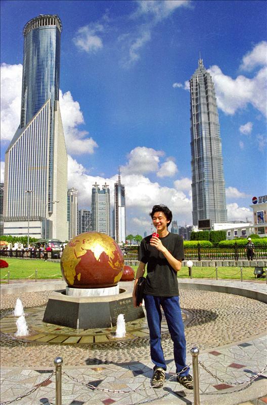 浦东 (上海)