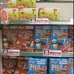 this is the cereal section.  if you look closely, you can probably identify your fave cereals here too.
