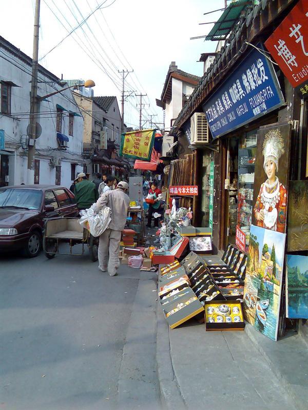 上海老街2