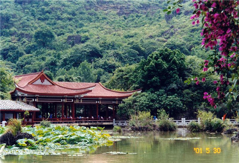 贵州、黔灵园