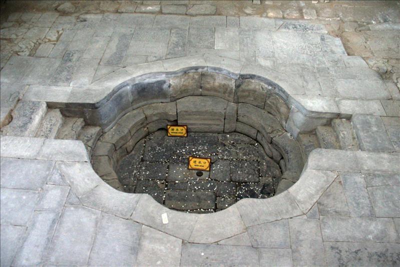 楊貴妃的浴池