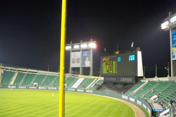 08/05 - baseball game -