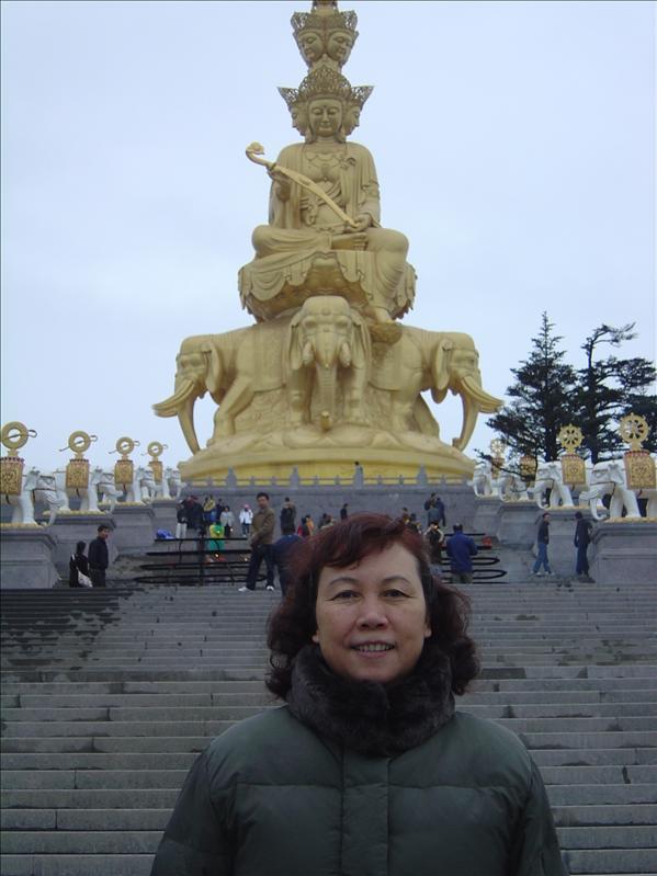 Emeishan (Mt.. of  Buddhism)