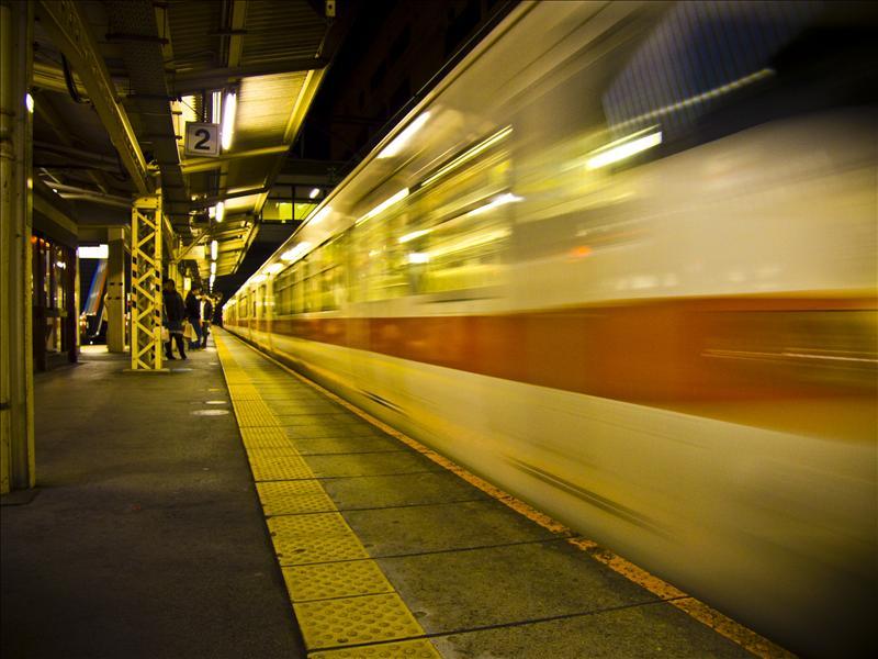 Ogaki Station