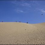 Tottori Desert