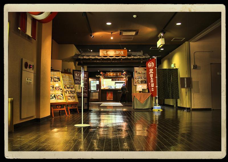 A hotel in Arima