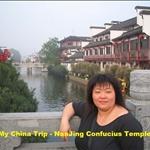 My China Trip -  NanJing
