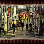 Osaka, Higashi-doori Market Street