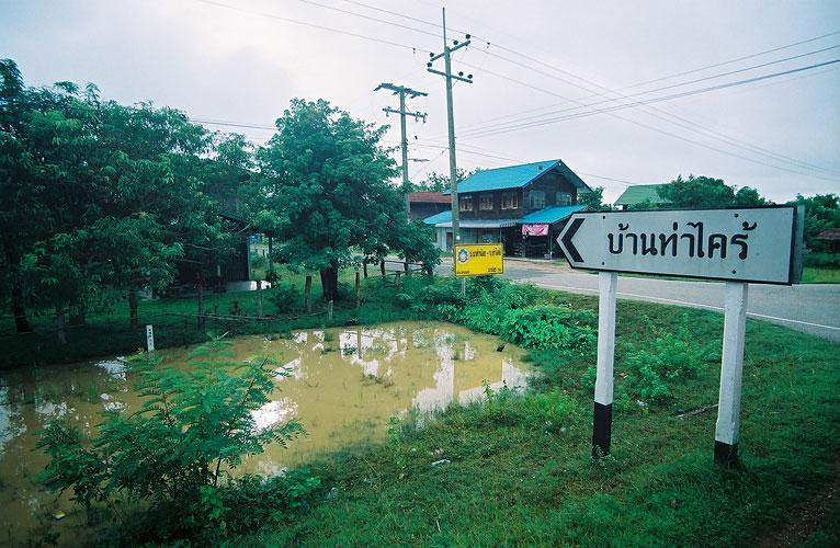 view on the way from Muk to Ubon