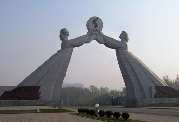 REUNIFICATION ARCH JUST SOUTH OF PYONGYANG