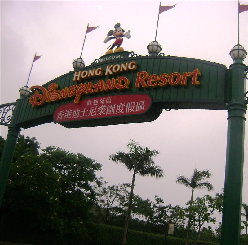 Disneyland Resort in Hongkong