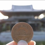 picture of 10yen