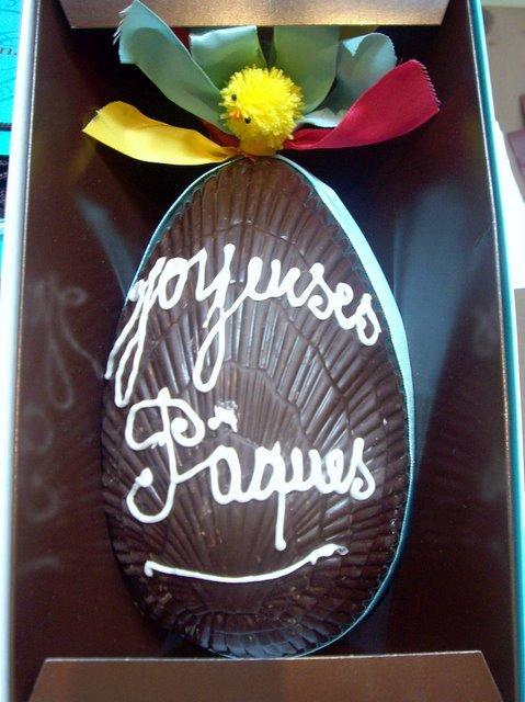 店家販售的巧克力蛋