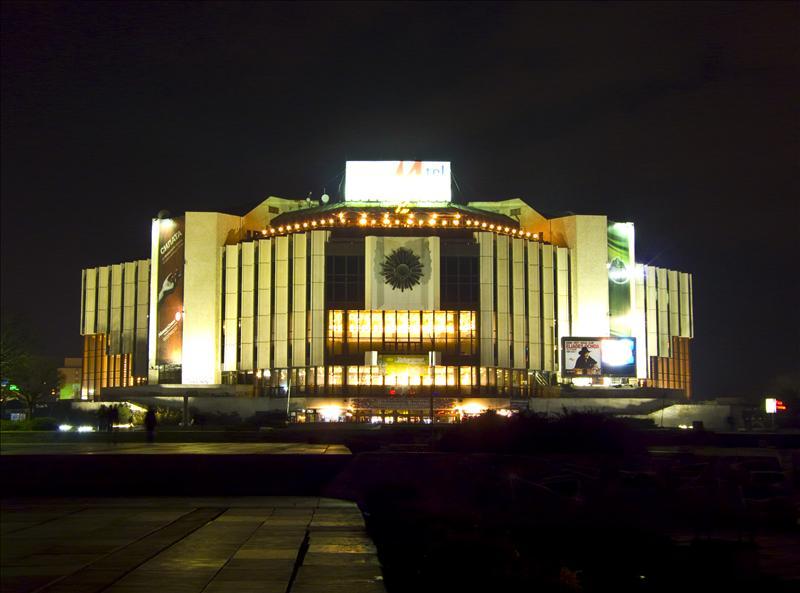 NDK, Sofia
