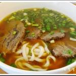 牛肉麵-1