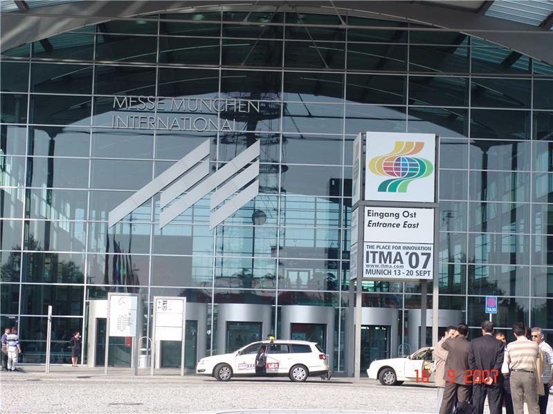 慕尼黑国际展览中心