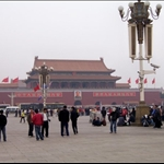TIANANMEN SQUARE - ENTRANCE TO THE FORBIDDEN CITY