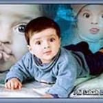Alishba Deari