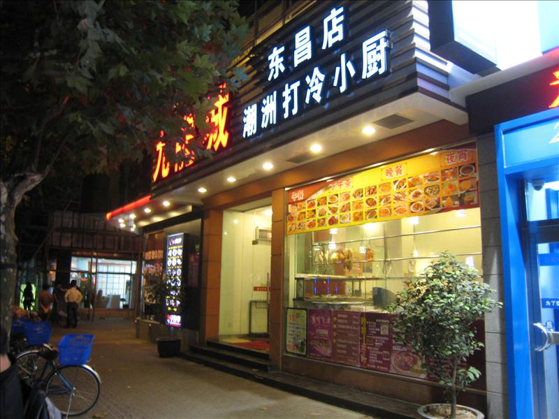 Kowloon Shing in Shanghai