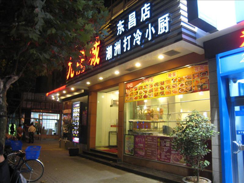 Kowloon Shing in Shanghai