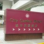 City Garden Hotel Facade