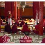 Jokhang Temple Lhasa, Tibet Tour, China Tour