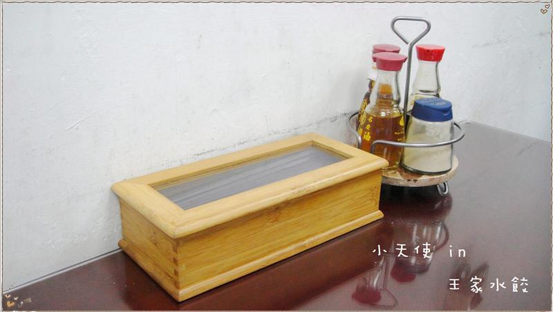 筷盒與醬汁