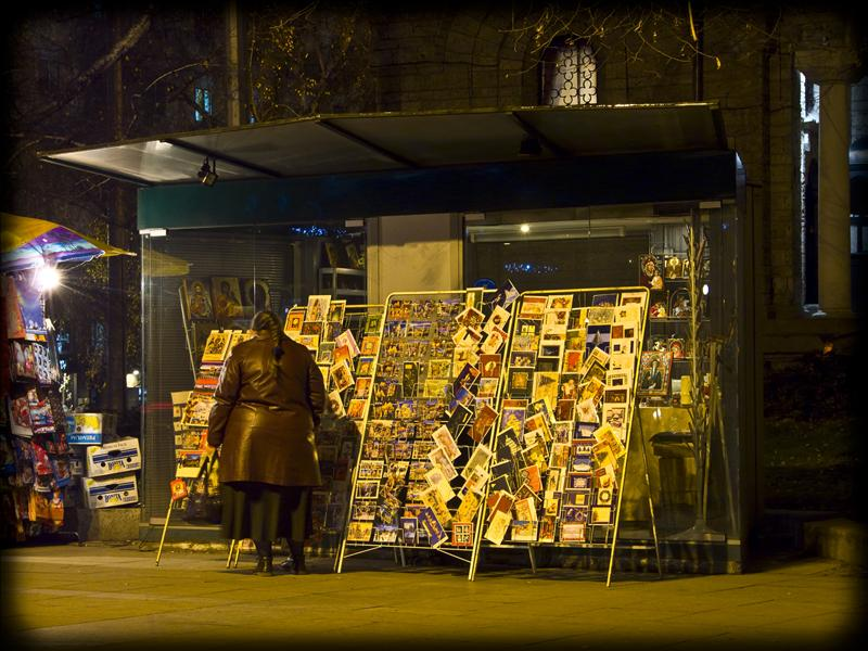 Shop for gifts in Sofia