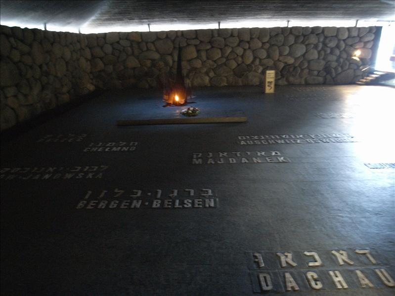 inside the hall of remembrance