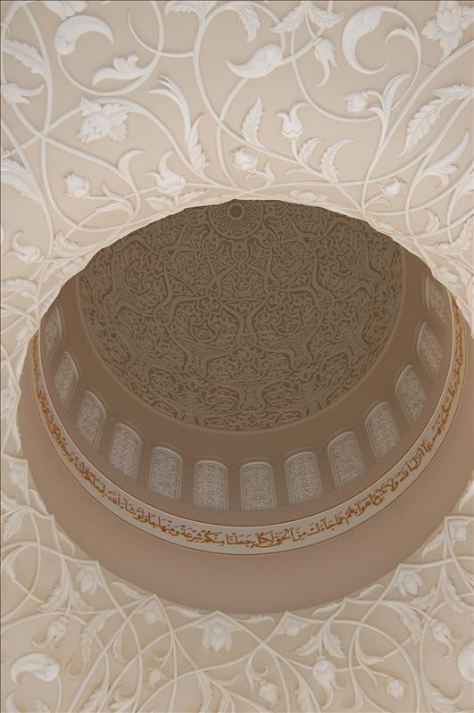 Ceiling dome with Islamic scripture