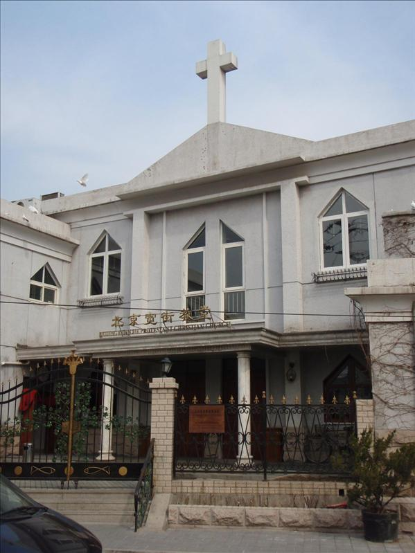 christian church, beijing