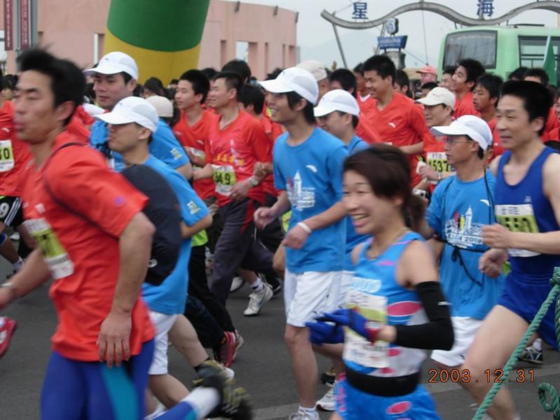 dalian marathon