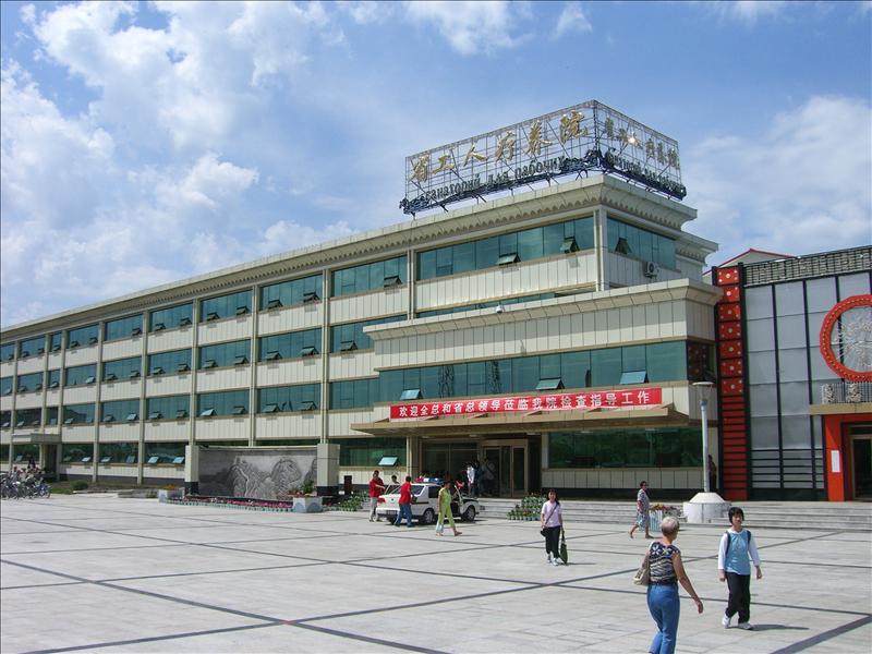 工人療養院