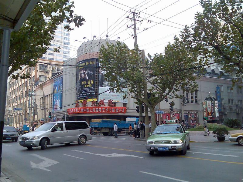 江宁路上的美琪大戏院