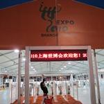 Shanghai EXPO 2010 268.jpg