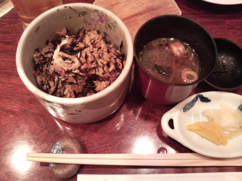 hijiki rice and miso soup
