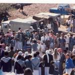 Yemen wedding