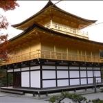 Kyoto73.JPG
