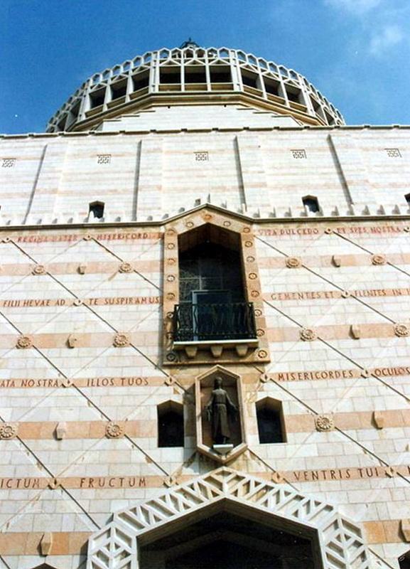 St Joseph's Church in Nazareth 拿撒勒
