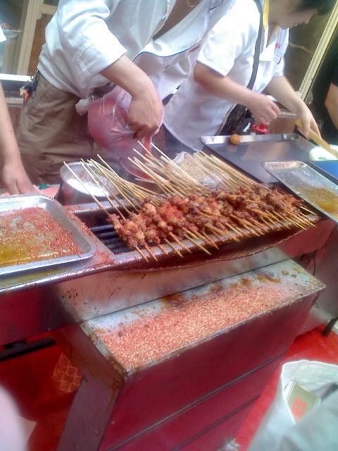 China BBQ....