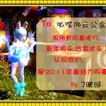 新年贺卡_副本.jpg
