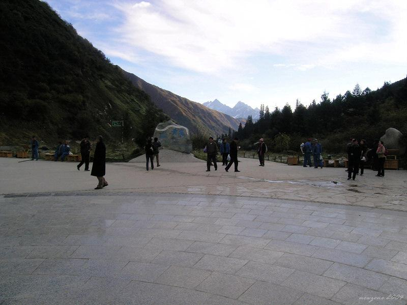 Huanglong Scenic and Historic Interest Area 黃龍風景區