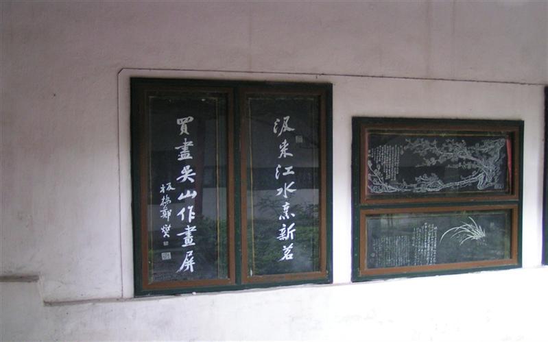 石钟山,九江,(JiuJiang), JiangXi, China