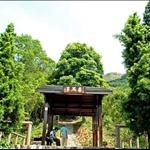 DSC_3251 春風亭 Spring Breeze Pavillion.jpg