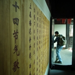 甘熙宅第 Nanjing traditional custom museum