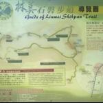 林美石磐步道 (2).JPG