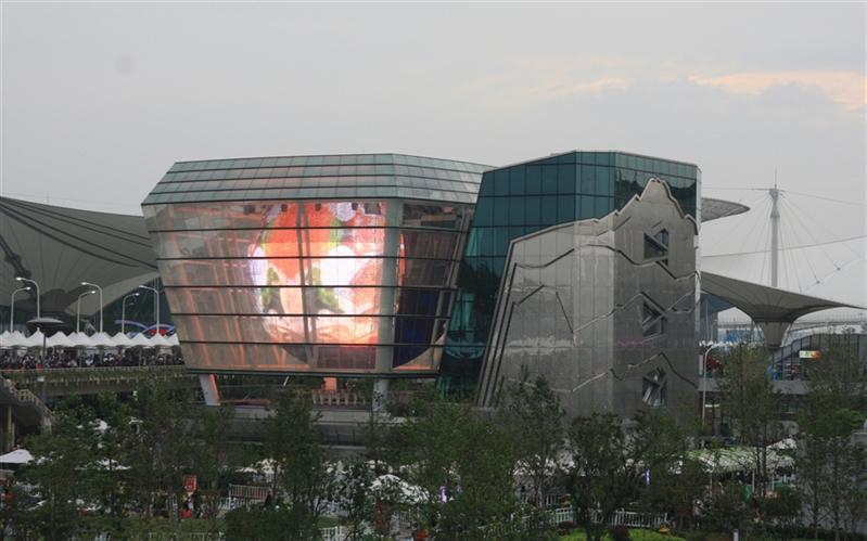 Taiwan Pavilion
