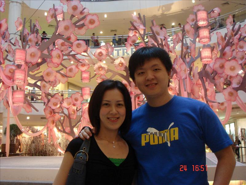 Mega Mall, Kuala Lumpur - Feb 2007