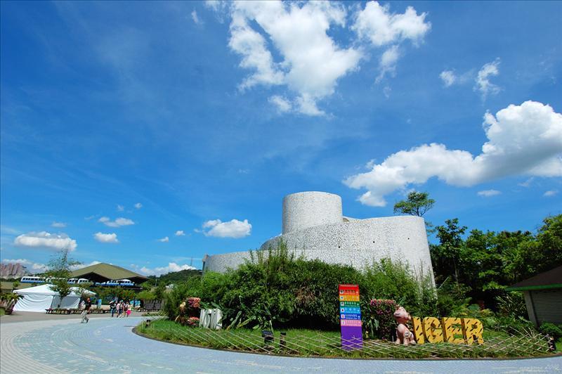 臺北市立動物園 Taipei Zoo