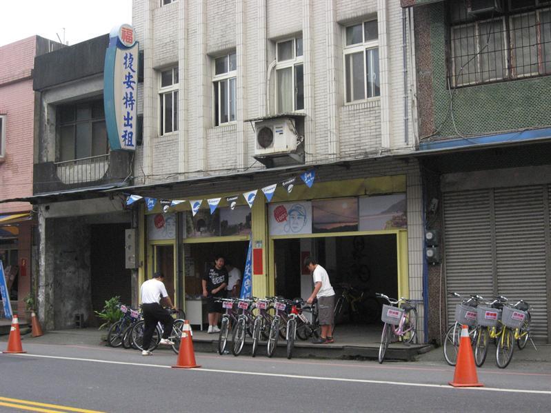 百分百腳踏車出租店